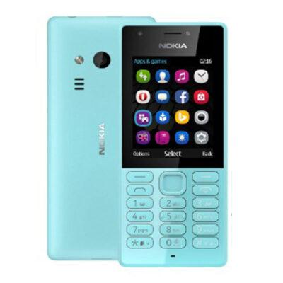 Nokia216_web2